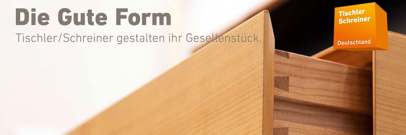 "Bundesgestaltungswettbewerb ""DIE GUTE FORM 2018"""